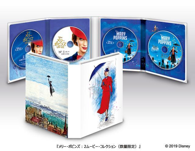 画像: パッケージに特別なアートを使用した、前作『メリー・ポピンズ』とのセット商品『メリー・ポピンズ:2ムービー・コレクション(数量限定)』(8,000円+税)も同時発売。