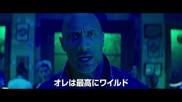 画像: 『ワイルド・スピード/スーパーコンボ』海外版予告映像 youtu.be
