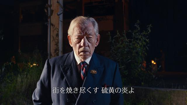 画像: NTLive イアン・マッケラン主演『リア王』予告編 youtu.be