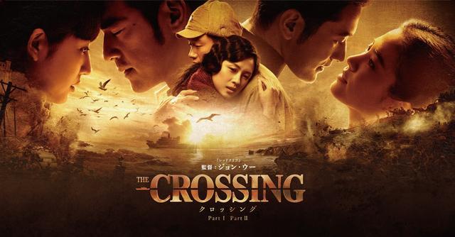 画像: 学ラン姿の金城武と着物姿の長澤まさみ!『The Crossing』予告編解禁