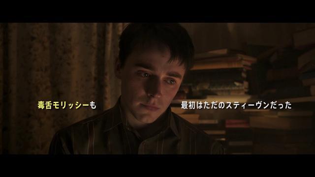 画像: 映画『イングランド・イズ・マイン モリッシー、はじまりの物語』 youtu.be