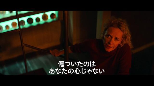 画像: 『ニューヨーク 最高の訳あり物件』(2019/6/29公開)本予告 youtu.be