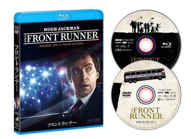 画像: ブルーレイ&DVDセット 4,743円+税(2枚組) 発売元・販売元:ソニー・ピクチャーズ エンタテインメント (C) 2018 Front Runner, LLC. All Rights Reserved.