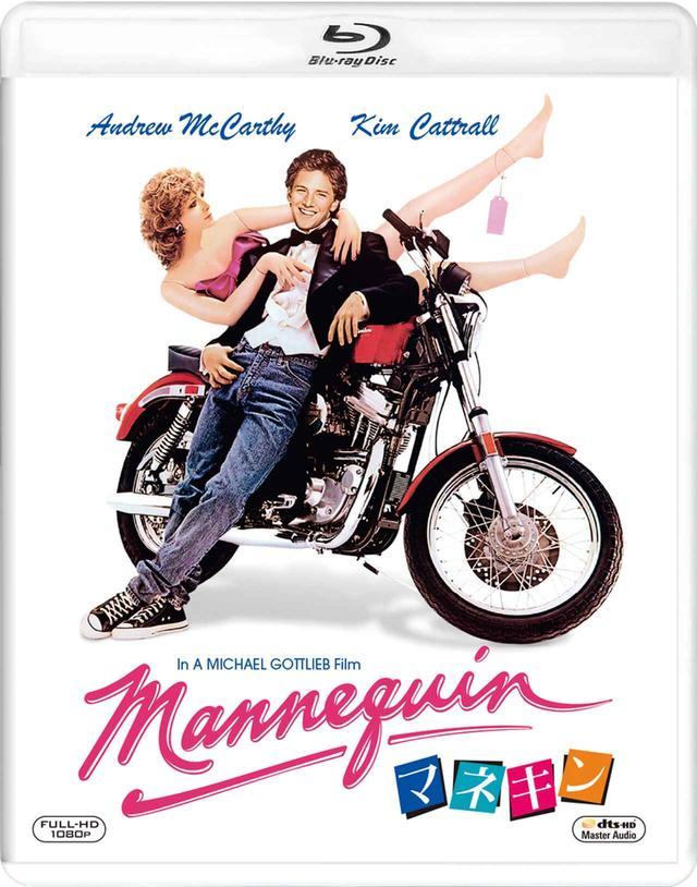画像5: 80年代映画最高!懐かしい名作をもう一度【4/24続々発売】
