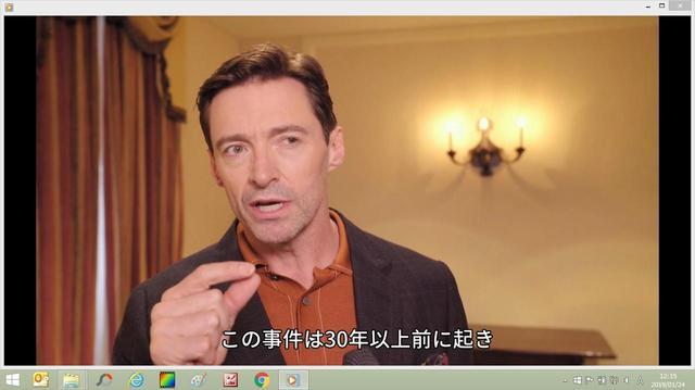 画像: ハリウッド外国人記者クラブのスター・インタビュー配信中!ヒュー・ジャックマン