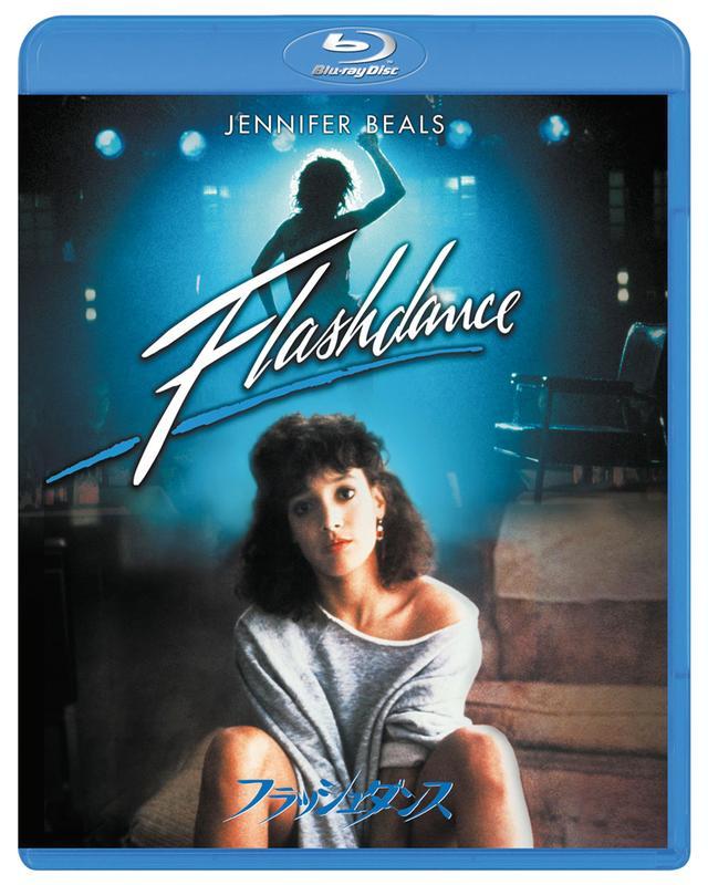 画像11: 80年代映画最高!懐かしい名作をもう一度【4/24続々発売】