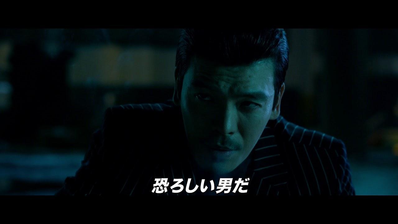 画像: 無双の鉄拳 youtu.be