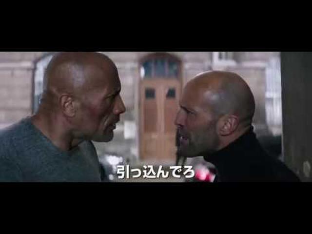 画像: 『ワイルド・スピード/スーパーコンボ』最新予告映像 youtu.be