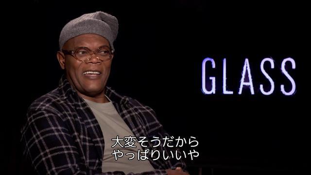 画像: 「ミスター・ガラス」でジェームズ・マカヴォイに嫉妬?サミュエル・L・ジャクソン インタビュー映像 www.youtube.com