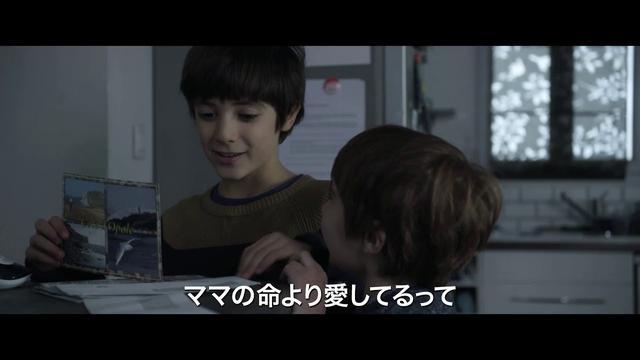 画像: 『パパは奮闘中!』予告編 youtu.be