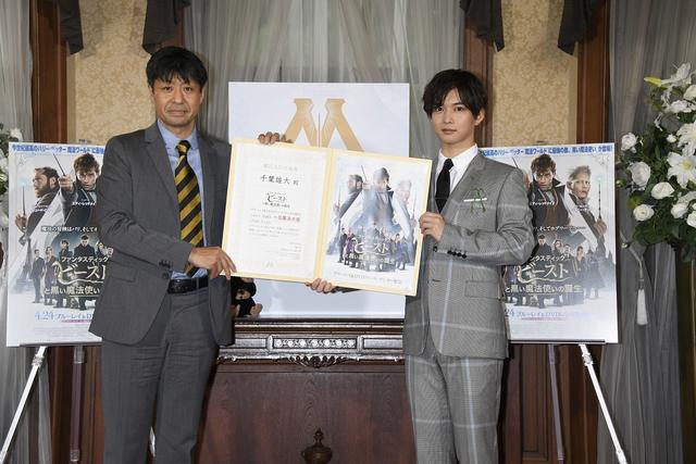 画像: ワーナー ブラザース ジャパン バイスプレジデント 土合朋宏より任命書の授与