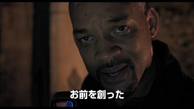 画像: 映画『ジェミニマン』日本版特報 youtu.be