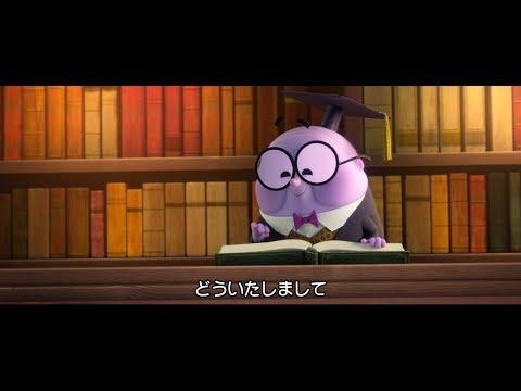 画像: 「シュガー・ラッシュ:オンライン」MovieNEX ディズニー作品常連!アラン・テュディック www.youtube.com