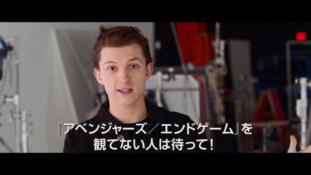 画像: 映画『スパイダーマン:ファー・フロム・ホーム』予告(6.28世界最速公開) youtu.be