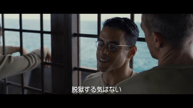 画像: 伝説の脱獄映画『パピヨン』特別映像【自由ための取引】 youtu.be