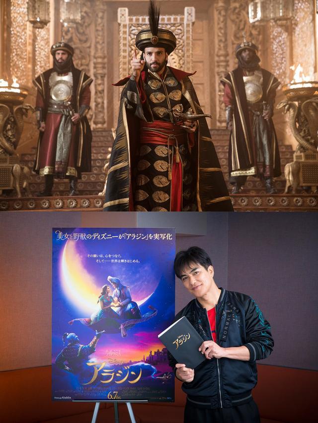 画像: 「アラジン」の悪役ジャファーの声優に北村一輝が決定!