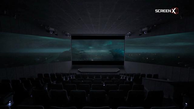 画像: 映画館でゴジラVRゲームをするような体験