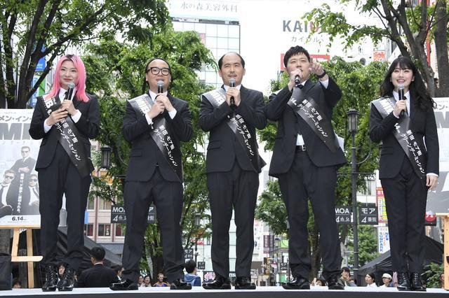 画像1: 5月18日が「MIB」の日に決まった理由は?「MIB」イベント開催で吉本坂46が新宿でミッションに挑戦!