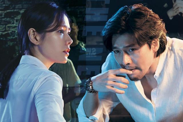 画像: 人気俳優ヒョンビンが悪役に初挑戦した『ザ・ネゴシエーション』公開決定 - SCREEN ONLINE(スクリーンオンライン)