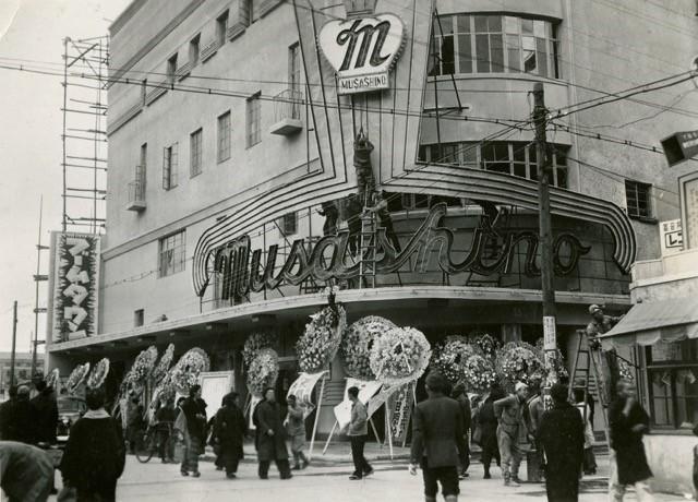 画像: 「ブーム・タウン」公開時のにぎわい(昭和22年11-12月) ※武蔵野興業株式会社 所蔵写真