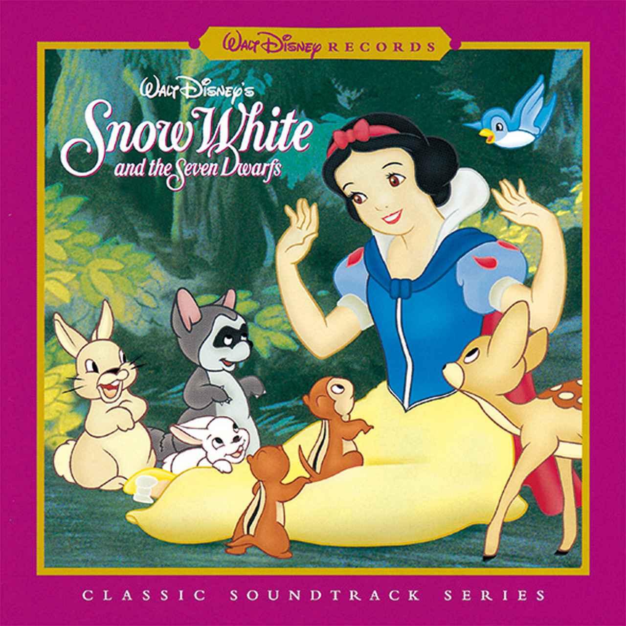 画像: 白雪姫オリジナル・サウンドトラックデジタル・リマスター盤(UWCD-8001)