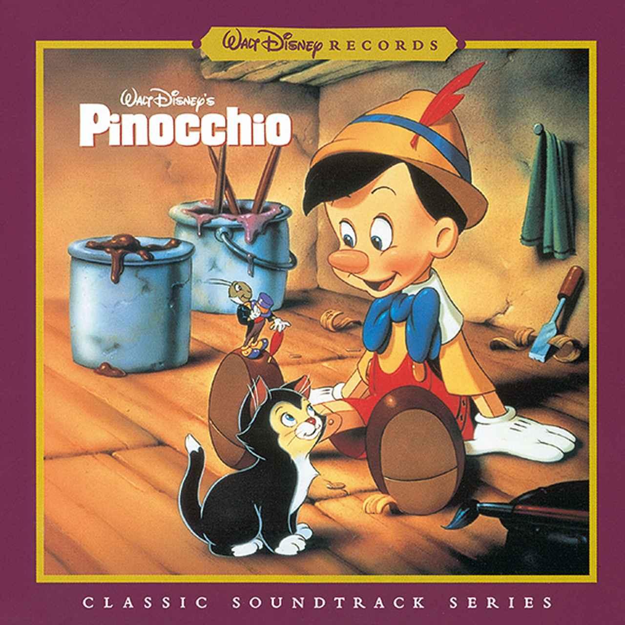 画像: ピノキオ オリジナル・サウンドトラック デジタル・リマスター盤(UWCD-8002)