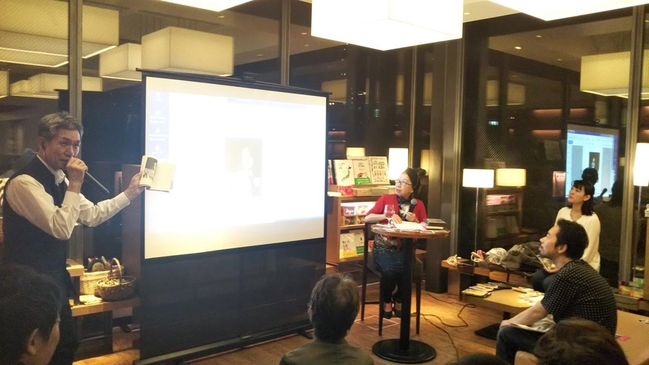 画像3: 『仕事と人生が輝くココ・シャネルの言葉』出版記念 髙野てるみさんのオシャレなシネマトーク開催