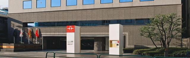 画像: インスティトゥト・セルバンテス東京 - 文化イベント - Instituto Cervantes de Tokio Actividades culturales