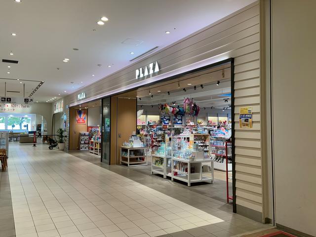 画像: 場面写真#3「ショッピングモール」