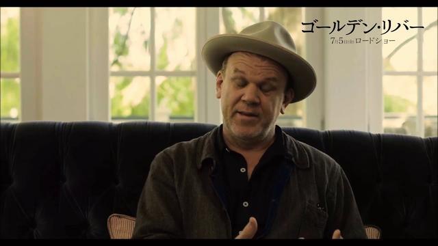 画像: 『ゴールデン・リバー』特別映像ジョン・C・ライリーインタビュー youtu.be