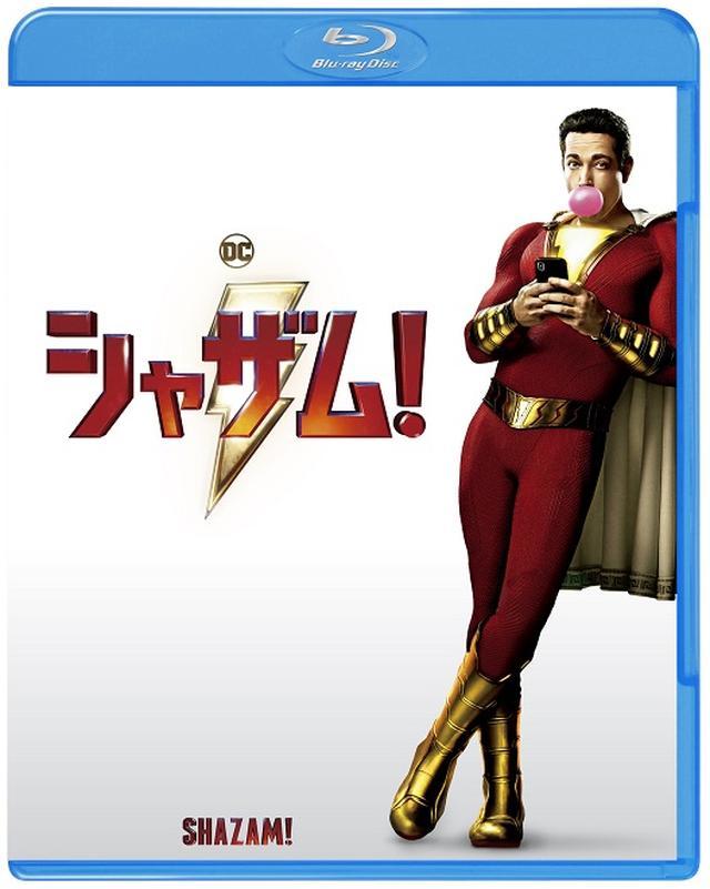 画像: ブルーレイ&DVDセット(2枚組)3990円+税