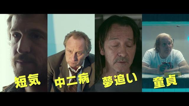 画像: 『シンク・オア・スイム イチかバチか俺たちの夢』本編映像ー転がる芋編ー youtu.be