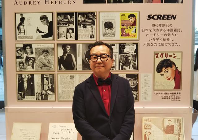 画像: トークイベントにも出席した清藤秀人さん。オードリー評論家のNO.1。日本でオードリーにインタビューした最後の一人とご本人笑ってましたが、それすごすぎることです。