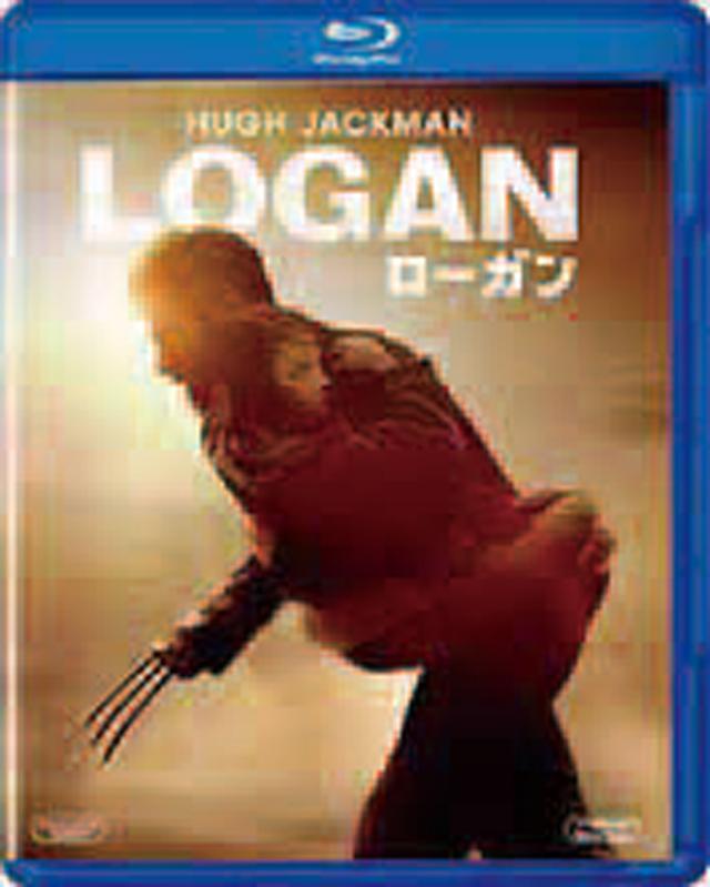 画像: 「LOGAN/ローガン」 20世紀フォックス・HEよりBlu-ray発売中