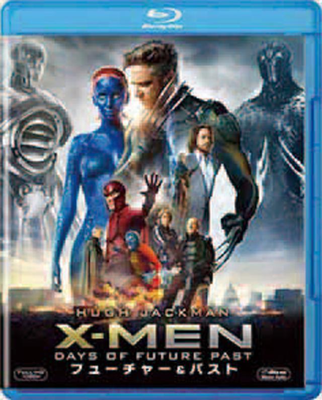 画像: 「X-MEN:フューチャー&パスト」 20世紀フォックス・HEよりBlu-ray発売中