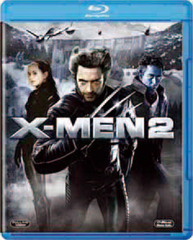 画像: 「X-MEN 2」 20世紀フォックス・HEよりBlu-ray発売中