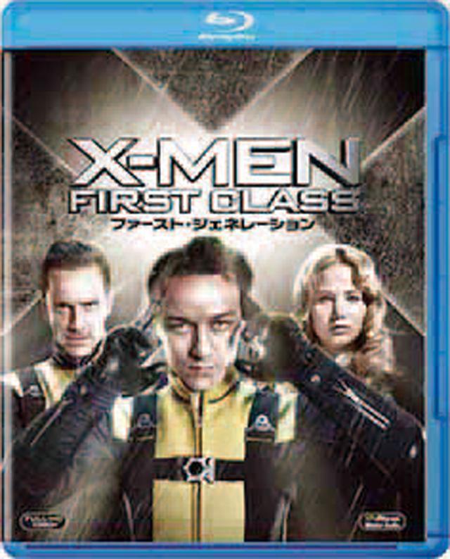 画像: 「X-MEN:ファースト・ジェネレーション」 20世紀フォックス・HEよりBlu-ray発売中