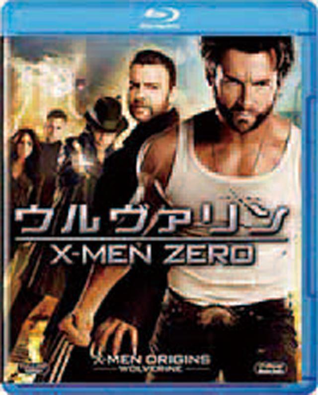 画像: 「ウルヴァリン:X-MEN ZERO」 20世紀フォックス・HEよりBlu-ray発売中