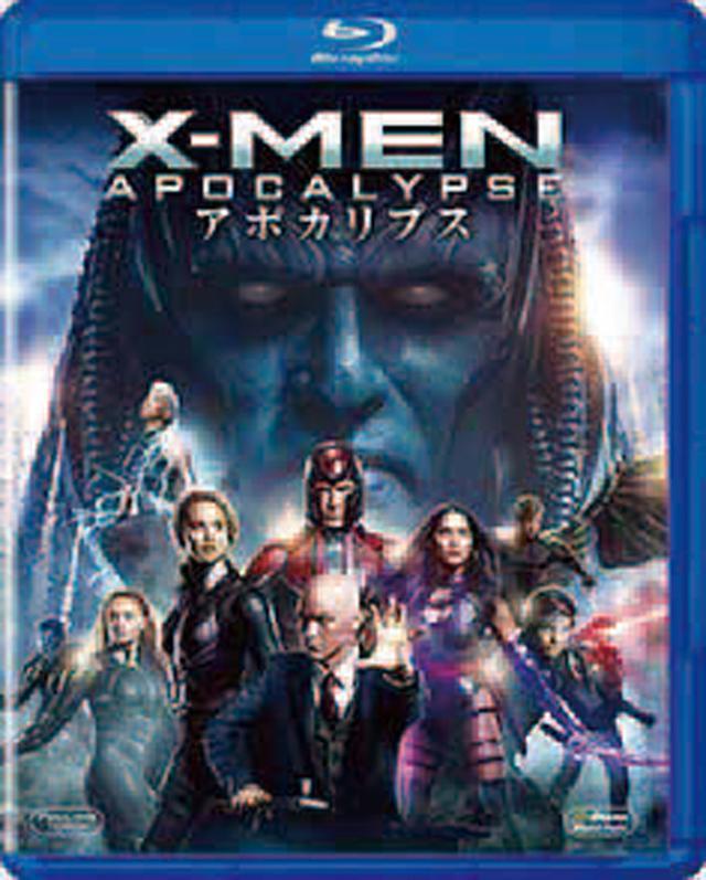 画像: 「X-MEN:アポカリプス」 20世紀フォックス・HEよりBlu-ray発売中