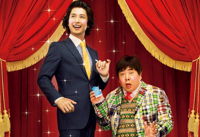 画像: 『ハンサム★スーツ』(C) 2008『ハンサム★スーツ』製作委員会
