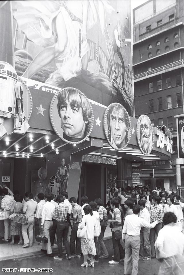 画像: 第1作が日本初公開されたのは41年前の1978年6月24日だった