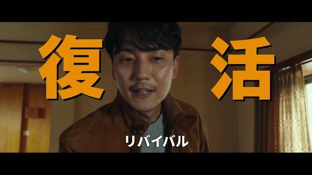 画像: 映画『感染家族 』8/16(金)公開 youtu.be