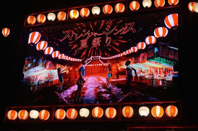 """画像1: Netflixドラマ『ストレンジャー・シングス 未知の世界3』 来日したメインキャスト4人が""""夏祭り""""イベントに登場!!"""