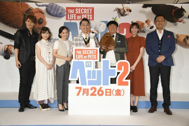 画像1: 「ペット2」日本語吹替え声優が大集結!完成会見を実施
