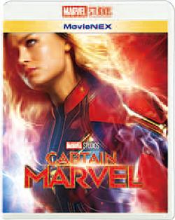 画像3: MCUファンなら知りたい「キャプテン・マーベル」トリビア7!【7/3 MovieNEX発売】