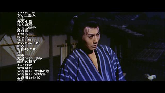 画像: 市川雷蔵祭 youtu.be