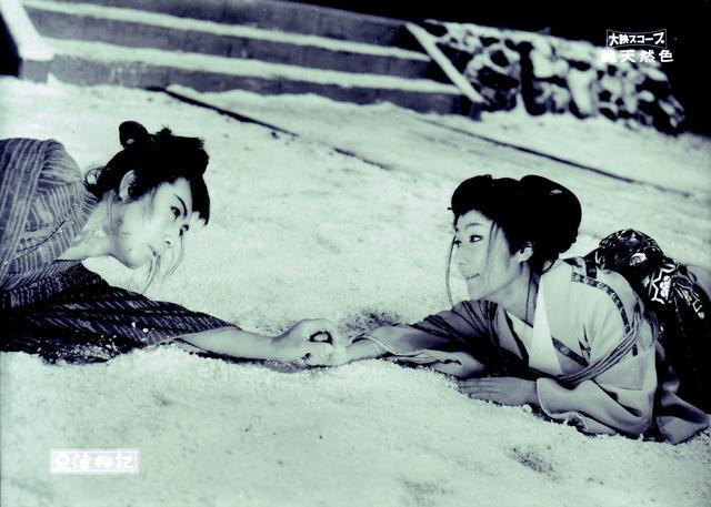画像: 「薄桜記」©KADOKAWA1959
