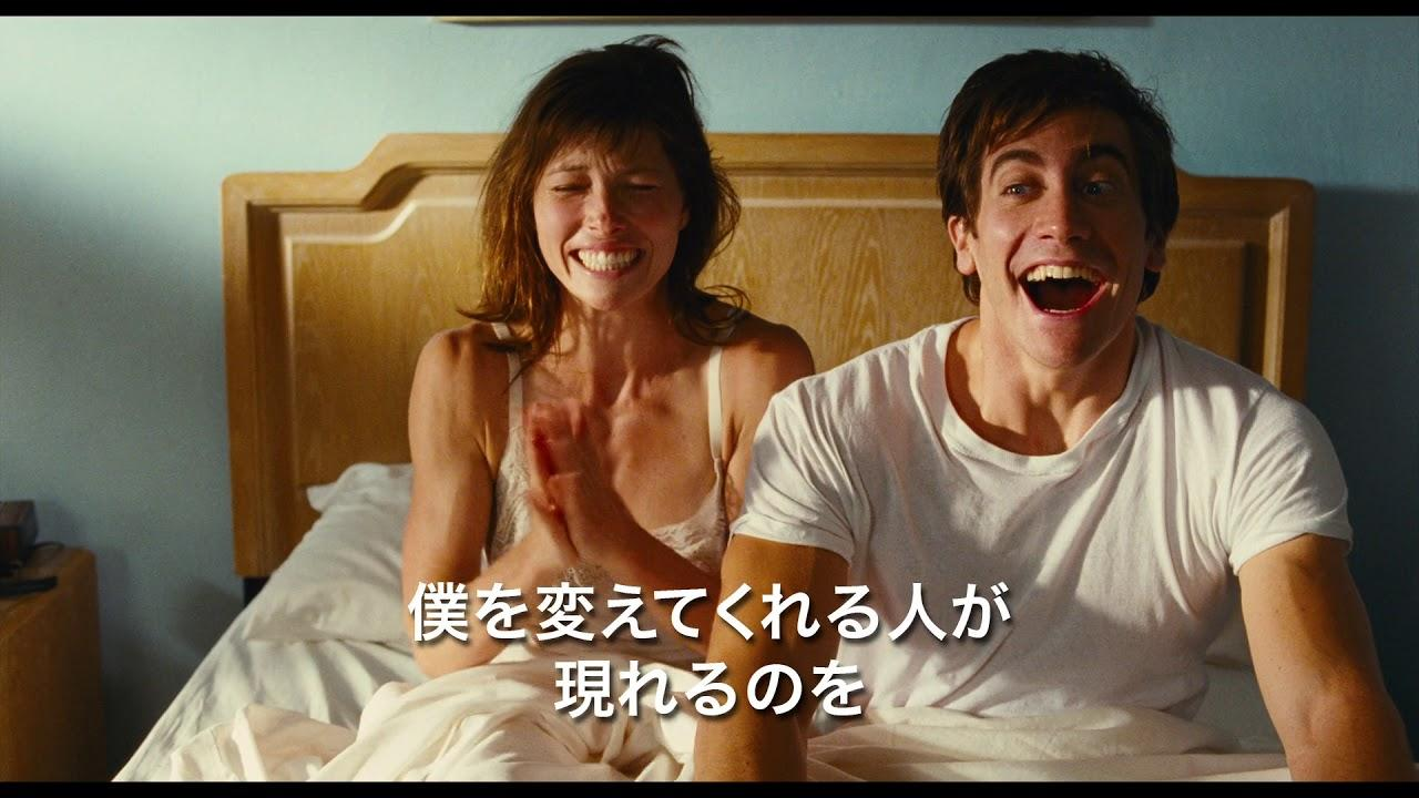 画像: 「世界にひとつのロマンティック」予告 youtu.be