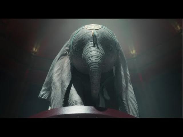 画像: 「ダンボ」MovieNEX ダンボに命が吹き込まれるまで www.youtube.com