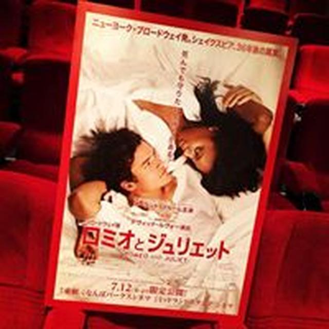 画像: 松竹ブロードウェイシネマ Shochiku Broadway Cinema
